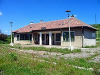 Agnita Terminus Station